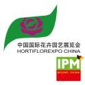 Hortiflorexpo IPM Shanghai Logo