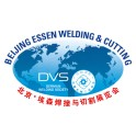 BEIJING ESSEN WELDING & CUTTING Logo