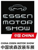 China Essen Motor Show Logo